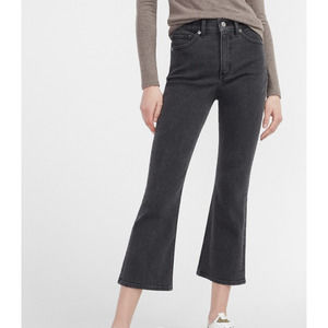 Express NWT High Rise Cropped Flare Jean